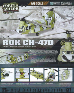 1:72 Republic of Korea Boeing Chinook CH-47D Diecast Model