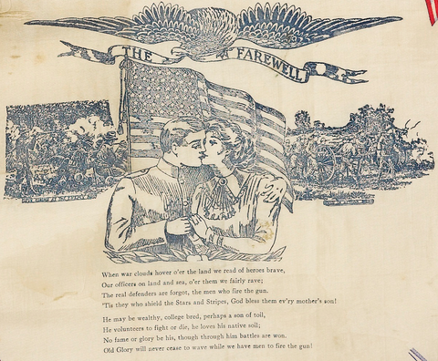 The Farewell Poem Detail