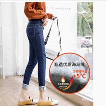 Charger l'image dans la galerie, 2019 Winter Jeans Women Gold Fleeces Inside Thickening Denim Pants High Waist Warm Trousers Female jeans woman Pants Plus size