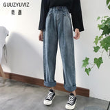 GUUZYUVIZ Loose Vintage Woman Jeans 2017 Autumn Bleached Casual Boyfriend Curl Denim Wide Leg Pants Oversize High Waist Jean