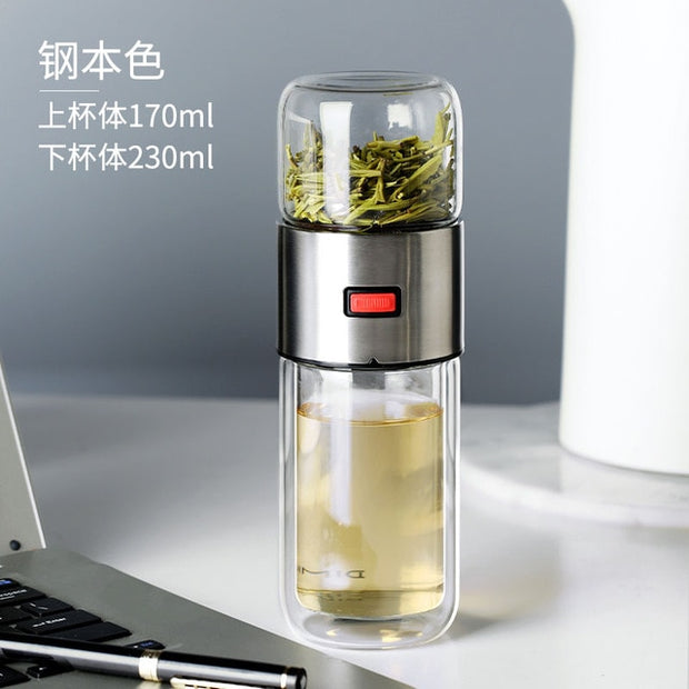 Oneisall Tea Infuser Bottle