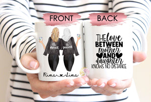 Personalised Mother Daughter No Distance Mug | Muslim Hijab Mug