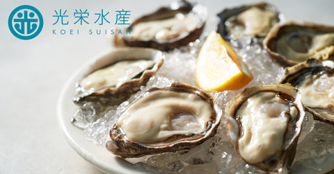 PacificOyster