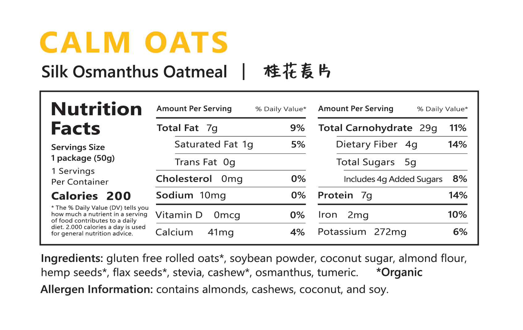 Calm | Silk Osmanthus Oatmeal (12 cups)