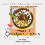 Breakfast Stories - An International Breakfast Cookbook