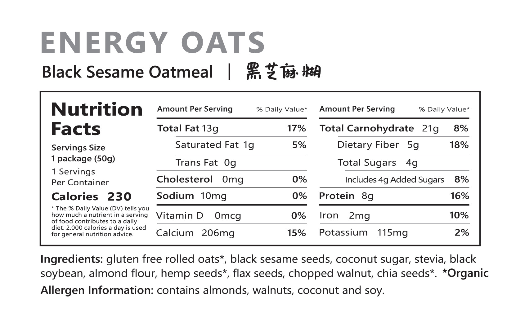 Energy | Black Sesame Oatmeal (12 cups)