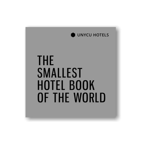 2020 THE SMALLEST HOTEL BOOK OF THE WORLD