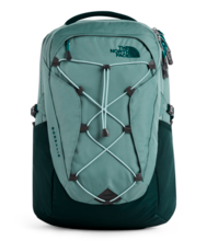 The North Face Borealis 28L Urban Backpack - Women's