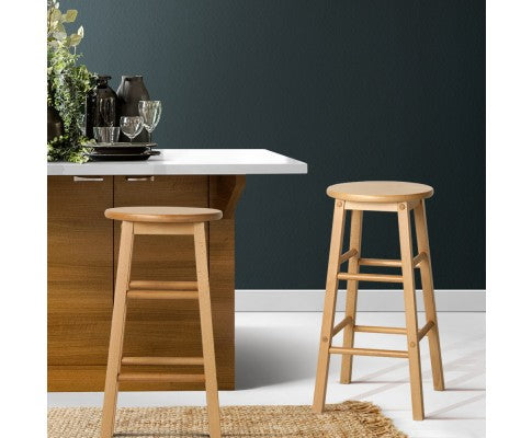 ARTISS BEECH WOOD BACKLESS SET OF 2 STOOL - NATURAL