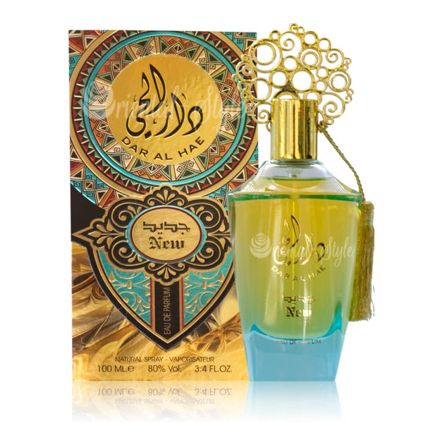 Dar-Al-Hae-Perfume-100ml-UK-Seller