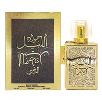 Jawad al Layl Gold 100ml By Khalis Perfumes