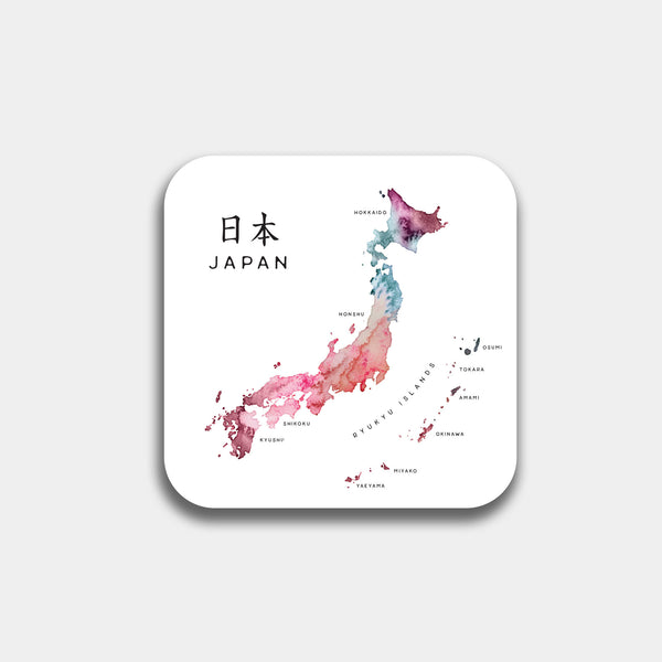 Japan Watercolour Map Coaster EJayDeaisgn