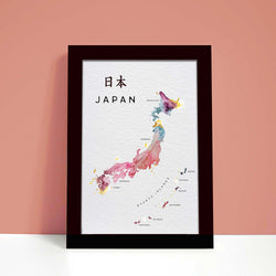 Japan Watercolour Map Personal Wedding Gift Art