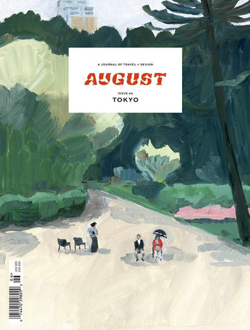 August #6