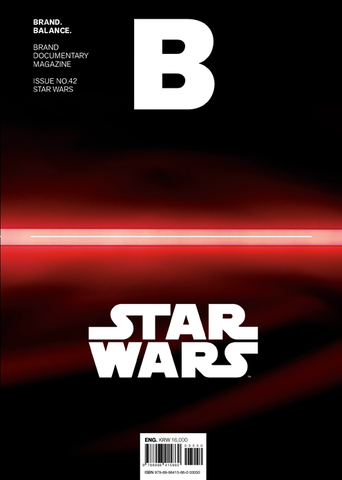 B Magazine #42 STAR WARS