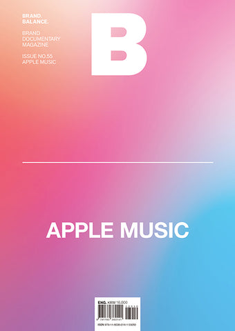 B Magazine #55 APPLE MUSIC