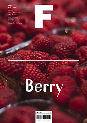 F Magazine #10 Berry