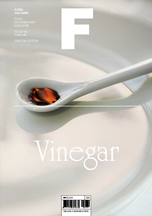 F Magazine #7 Vinegar