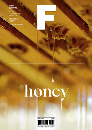 F Magazine #8 Honey