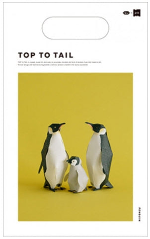 Penguin - Top to Tail Paper Model Kit