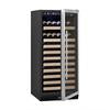 King Bottle Freestanding Kitchen Wine Refrigerator 100 Bottle Kitchen