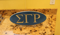 "Sigma Gamma Rho - Oval Wall/Desk Plaque 15"" Wide - Medium"