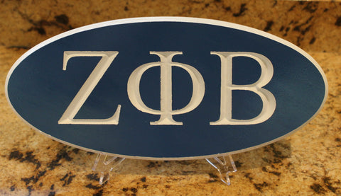 "Zeta Phi Beta - Oval Wall/Desk Plaque 15"" Wide - Medium"