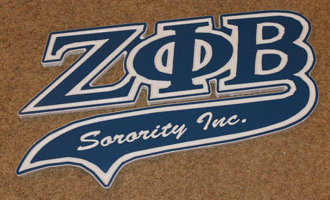 Zeta Phi Beta Tail Patch 23""