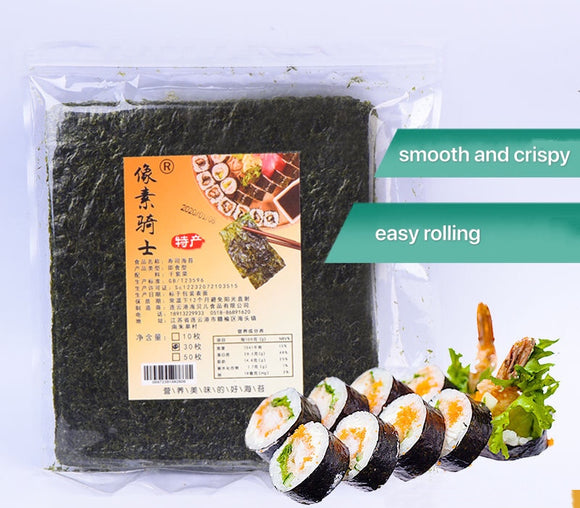 Tasty Sushi Seaweed, 50 pieces in one