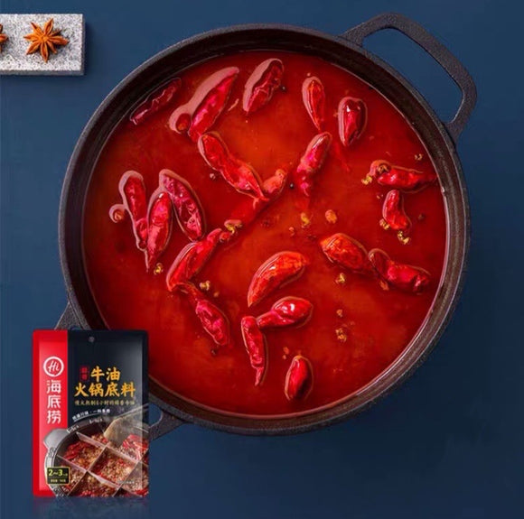 Hotpot spicy seasoner