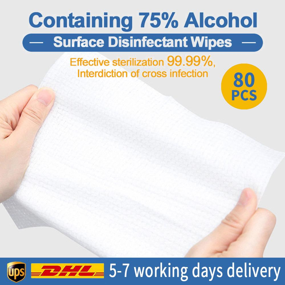 4 PACKS 75% Alcohol  Antibacterial Disinfectant Portable Wipes