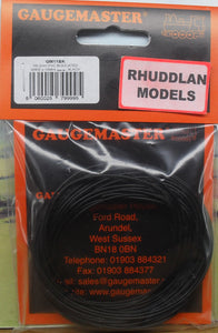 GAUGEMASTER GM11BK 7/0.2MM PVC INSULATED WIRE BLACK - (PRICE INCLUDES DELIVERY)