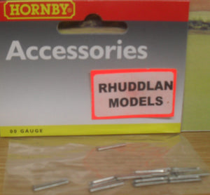 HORNBY R910 OO/1:76 FISHPLATES X12 - (PRICE INCLUDES DELIVERY)