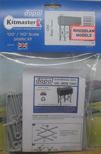 DAPOL C005 OO/1:76 WATER TOWER - (PRICE INCLUDES DELIVERY)