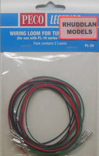 Load image into Gallery viewer, PECO LECTRICS PL-34 WIRING LOOM FOR TURNOUT MOTOR - (PRICE INCLUDES DELIVERY)