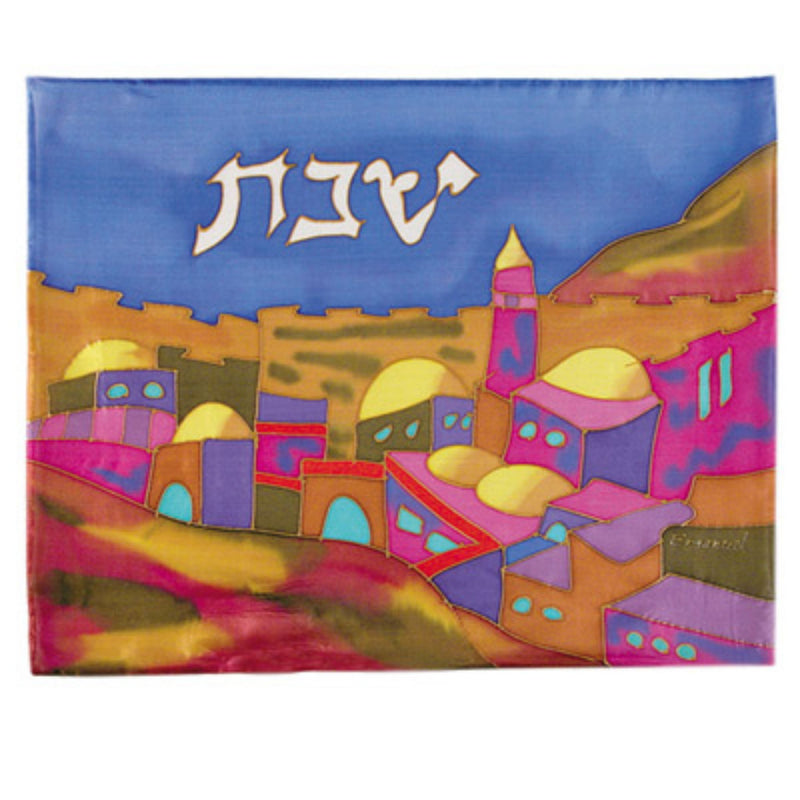 Hand Painted Silk Challah Cover with Multi-Colour Jerusalem Vista by Yair Emanuel