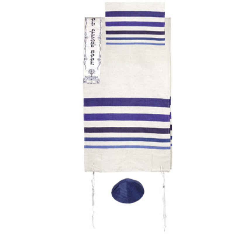 Raw Silk Hand Woven Small Tallit in Blues with Embroidered Atara & Matching Bag/Kippah  by Yair Emanuel