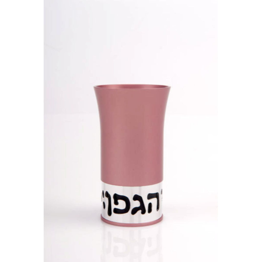 Kiddush Hagafen Cup in Pale Pink by Agayof