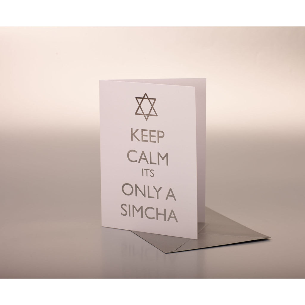 Keep Calm its Only a Simcha