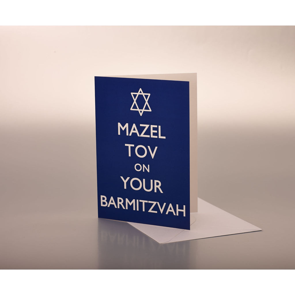 Mazel Tov on your BarMitzvah - Blue Card with white magen david