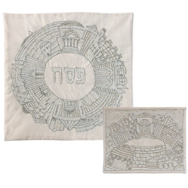Hand Embroidered Round Jerusalem Afikomen Cover in Silver by Yair Emanuel