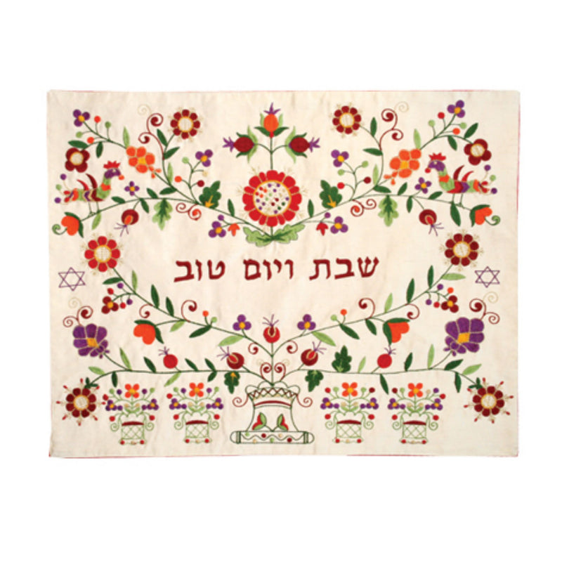 Flowers, Pomegranates & Star of David Challah Cover - Multicolour by Yair Emanuel
