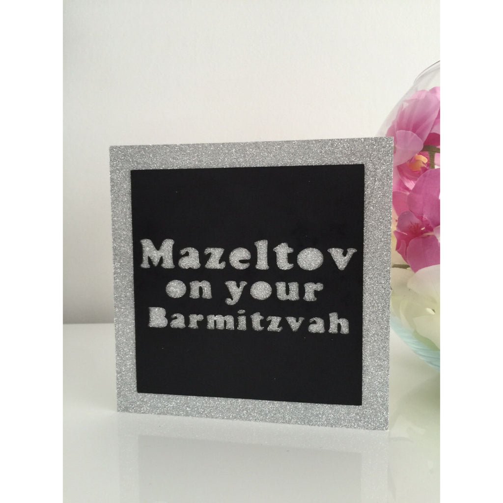 Mazel Tov on your Bar Mitzvah Blue Glitter Card and Envelope