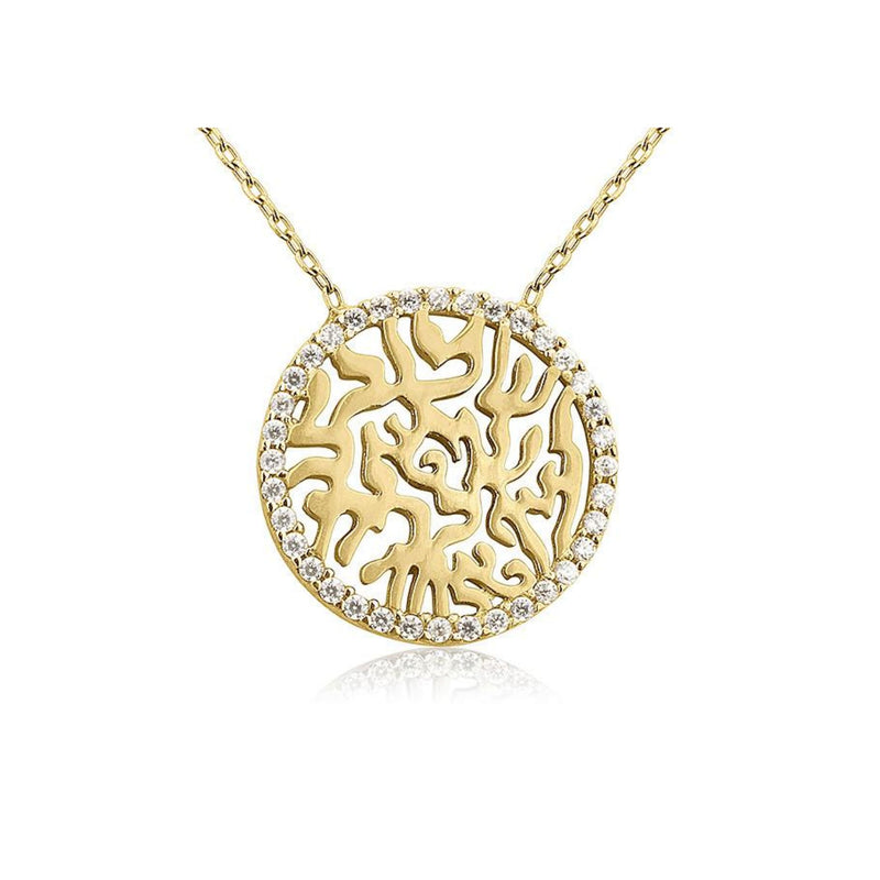 'Shema' Circle of Life Gold Pendant Necklace with a Cubic Zirconia Rim by Penny Levi