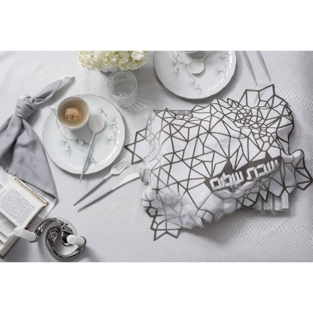 Geometric Challah Cover in Silver by Apeloig Collection