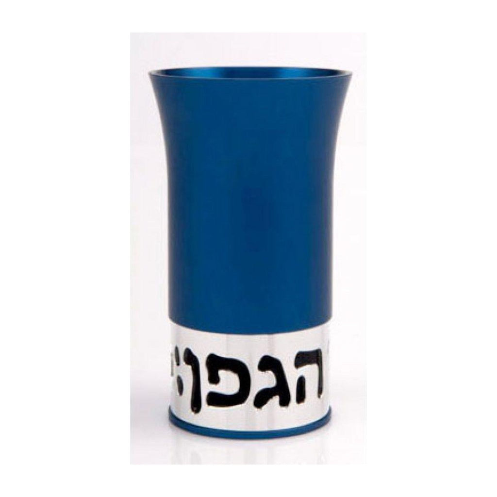 Kiddush Hagafen Cup in Navy Blue by Agayof
