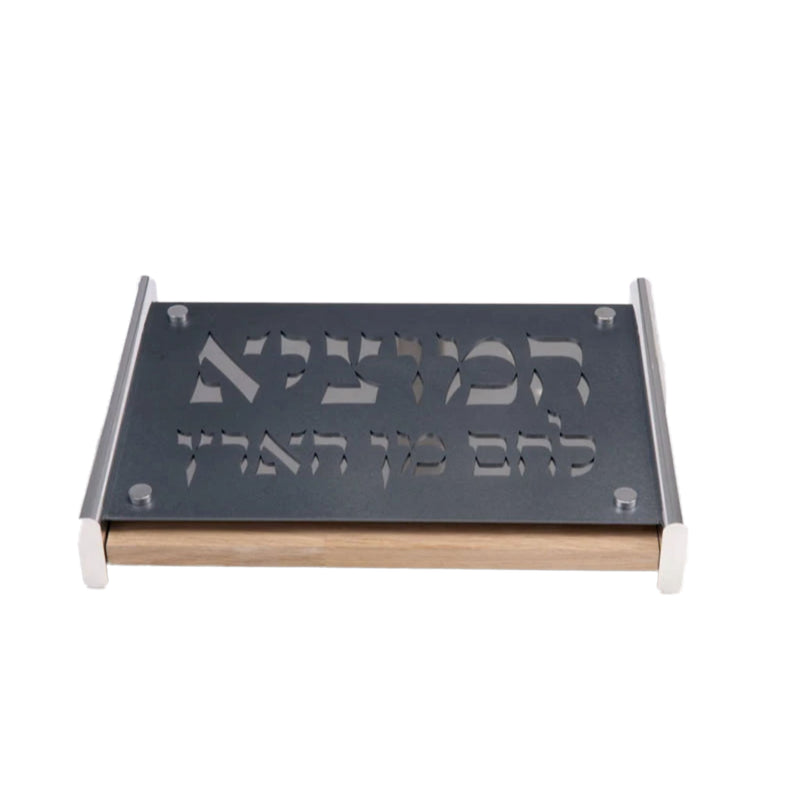 Challah Board Hamotzi in Grey by Agayof