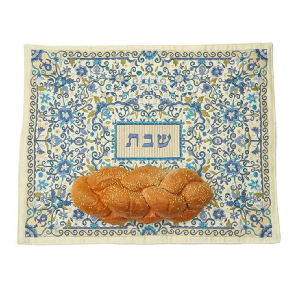 Flower Challah Cover - Blue - Full Silk Embroidery by Yair Emanuel