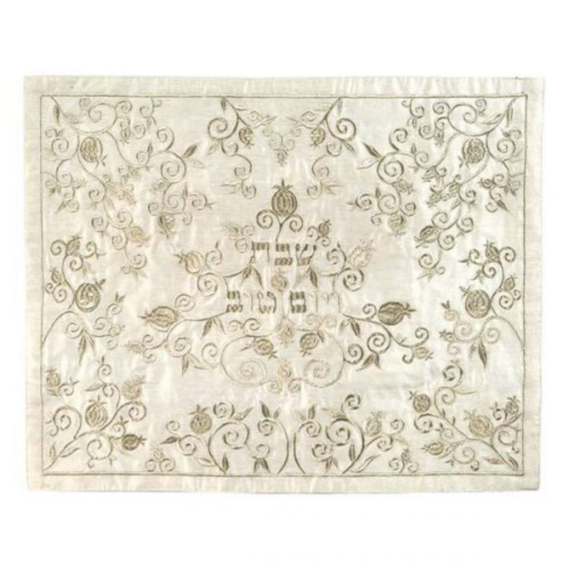 Pomegranates Silver Challah Cover Full Silk Embroidery by Yair Emanuel
