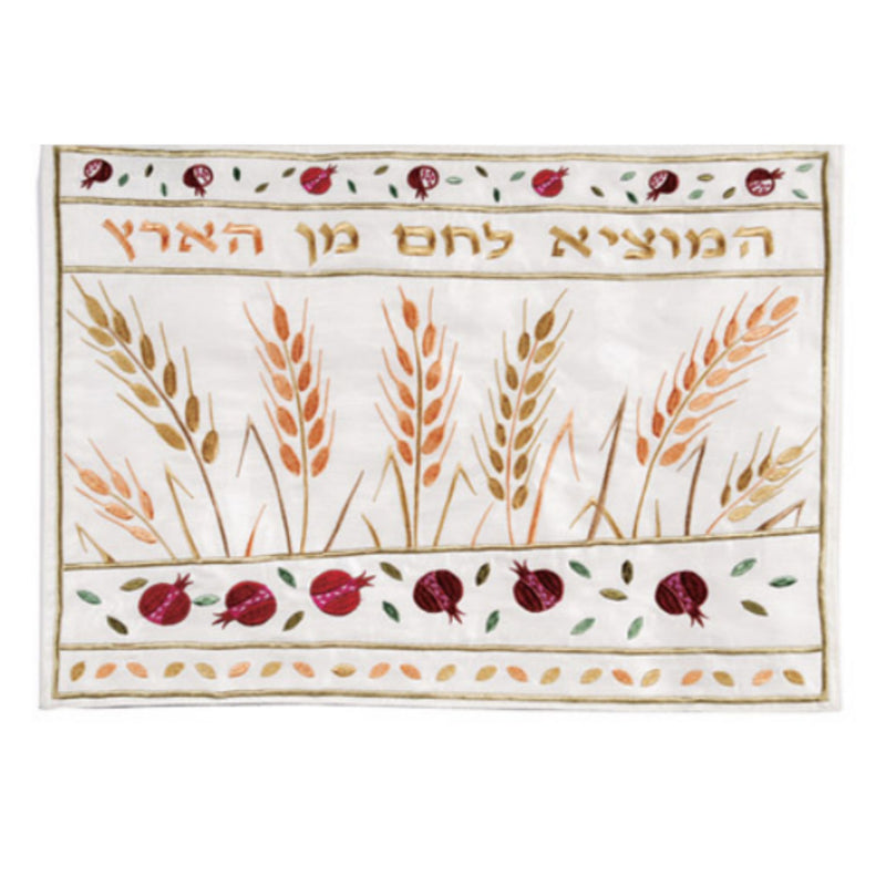 Embroidered  'Wheat' Challah Cover by Yair Emanuel